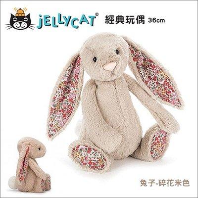 ✿蟲寶寶✿【英國Jellycat】最柔軟的安撫娃娃 經典兔子玩偶(36cm) - 碎花米