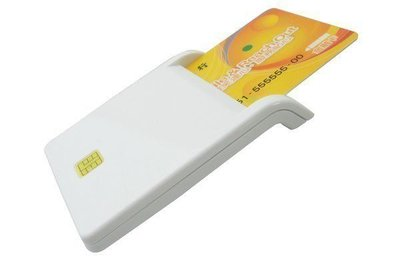 【野豬】全新 訊想 InfoThink IT-500U白色薄翼人體工學設計報稅專用ATM晶片讀卡機 支援VISTA