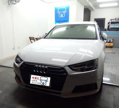 Audi A4 (2018年)-A柱(B字型)+B柱+四車門下方+後擋雨切 汽車隔音條 套裝組【武分舖-桃園店】