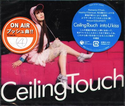 K -  Ceiling Touch - Into U Kiss - 日版 - NEW
