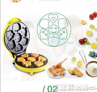 蛋糕機家用全自動迷妳兒童卡通烤小華夫餅烘焙早餐機雞蛋仔機mks 電壓:220V 精品鞋包