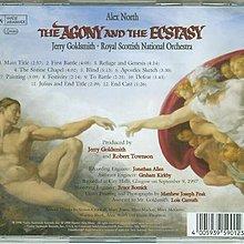 萬世千秋(Agony and the Ecstasy- Alex North(27),全新歐版