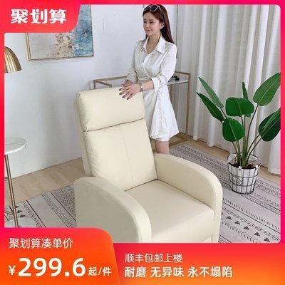 太空頭等艙沙發單人美容美甲影院客廳懶人可躺多功能午休化妝椅子