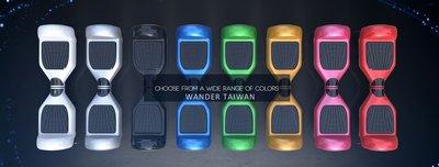 平衡車 Wander Taiwan  平衡車 賽格威 雙輪智能平衡 飄移車 體感車 代步車 『基本款』
