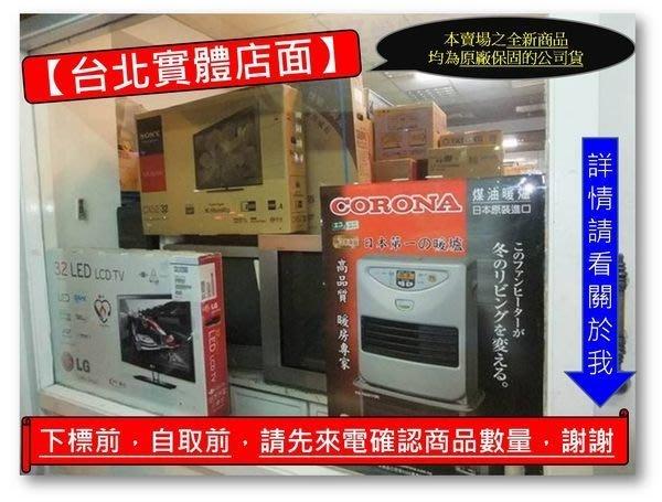 ☀台北實體店☀台灣三洋 SANLUX 16吋 DC 直流遙控電扇  EF-16DRB