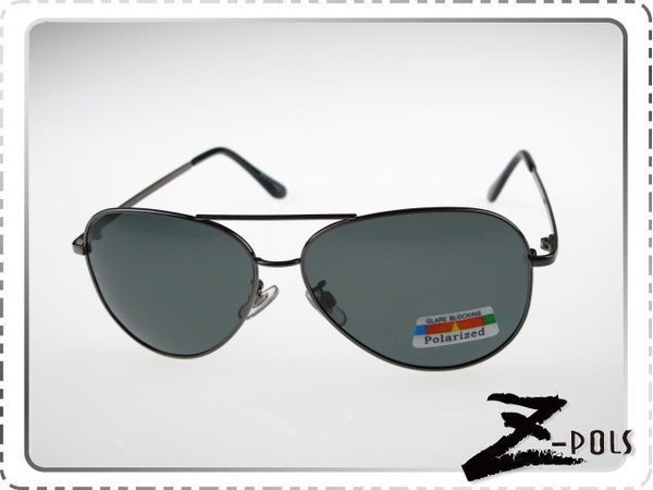【Z-POLS品牌名牌風經典帥氣偏光款】搭載美國寶麗來偏光 專業級UV400偏光眼鏡