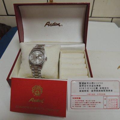 【小斑馬的家】古玩 ARDEN 雅頓 自動男錶 95成新以上 一只...((起標價即直購價)) 高雄市