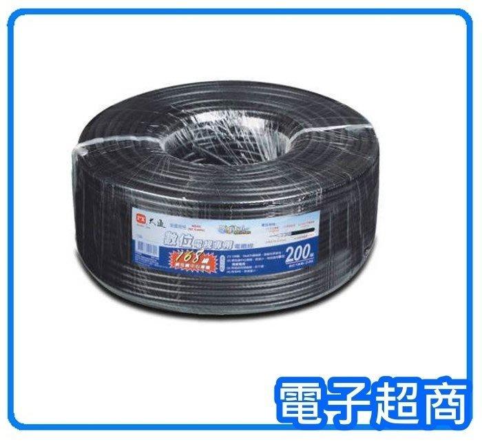 【電子超商】PX 大通【168編】CATV數位電視專用電纜線 低衰減抗氧化5C-200M