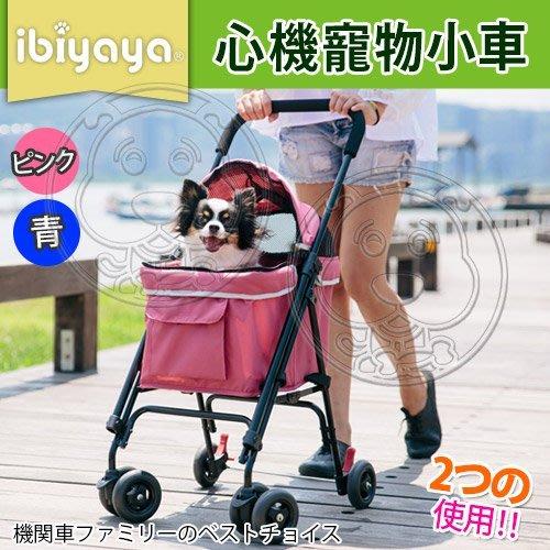 【🐱🐶培菓寵物48H出貨🐰🐹】IBIYAYA 依比呀呀》FS1732心機寵物小車 特價2259元(限宅配)