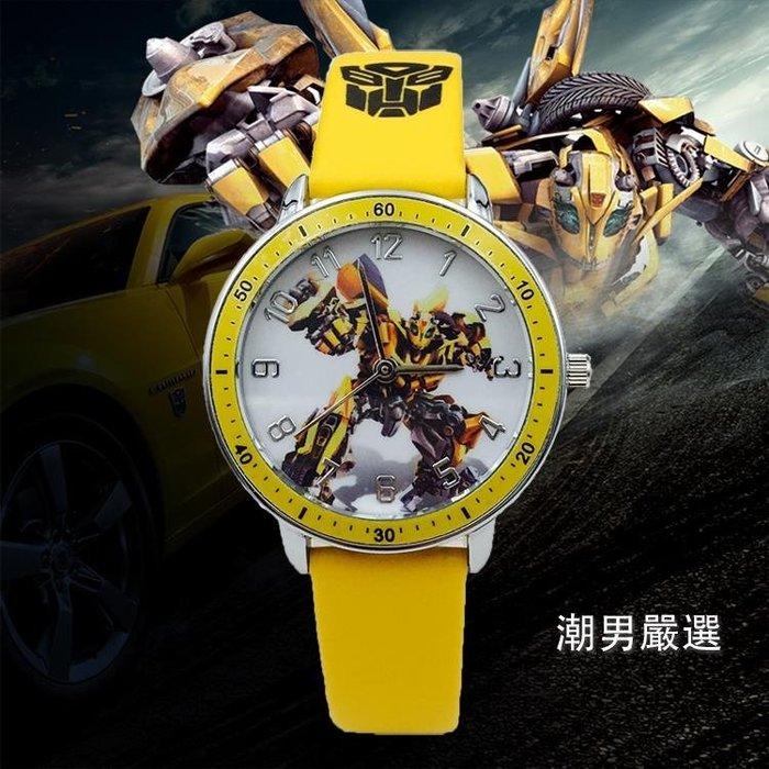 兒童皮帶手錶男孩女孩電子防水錶卡通變形金剛小學生男童石英手錶5色CLQX635