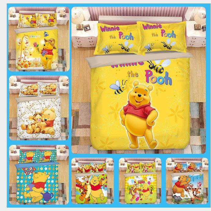 暖暖本舖 小熊維尼 維尼熊 習大大床包 床罩 床裙 床單 可傳照片給我們 可以幫您訂製專屬喜歡的床包喲