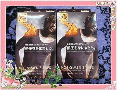 嘉芸的店 日本男性 絲襪內衣 貼身不膨鬆 顯身材的日本衛生衣 機能型 日本發熱衣 男內衣