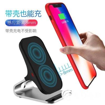 無線充電器-iPhoneX蘋果8無線充電器車載X原裝iphone8plus無限三星s8