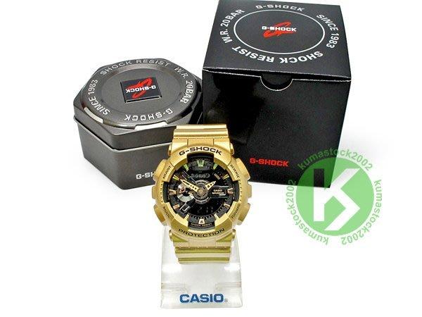最新入荷 超大 55mm 錶徑 CASIO G-SHOCK GA-110GD-9BDR 閃耀金 炫金系列 土豪金