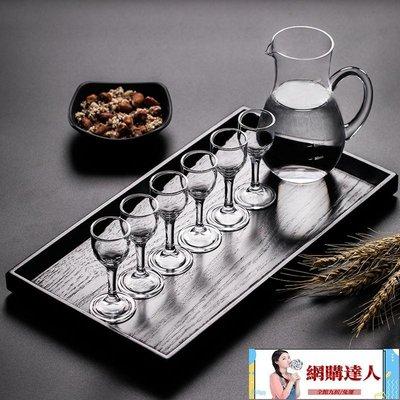 白酒杯分酒器家用套裝6只小號一口杯酒盅~【網購達人】