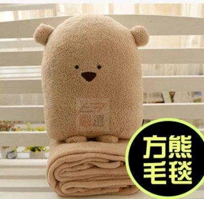【T3】三合一方熊毛毯 方熊毯 插手枕 抱枕 毛毯 披肩 玩偶 (交換禮物 熊 娃娃 生日禮物 情人節禮物【H23】