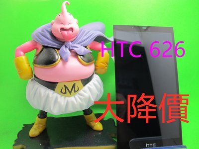 【鎮東手機維修中心】HTC 626液晶總成..三重國小站...捷運站可到.維修HTC手任何手機問題