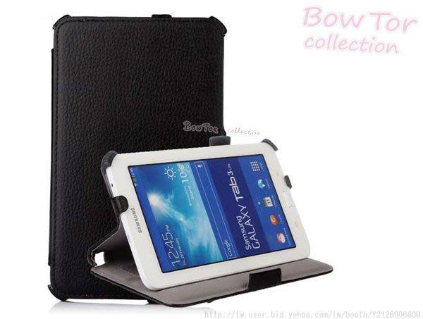 包你個頭*光華商場 三星Samsung Tab3 7吋 T210.T211 熱定 質感 平板 保護套 含運