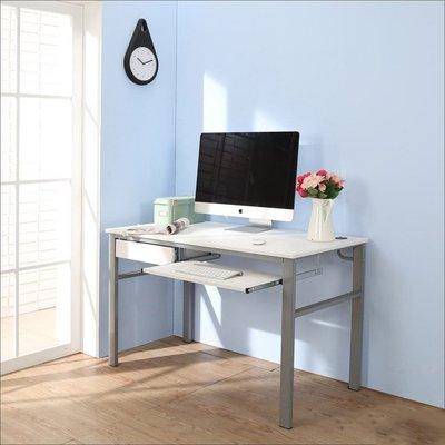 辦公室/電腦室【家具先生】低甲醛仿馬鞍皮120公分附鍵盤抽屜穩重型工作桌 電腦桌 I-B-DE044WH-DR-K