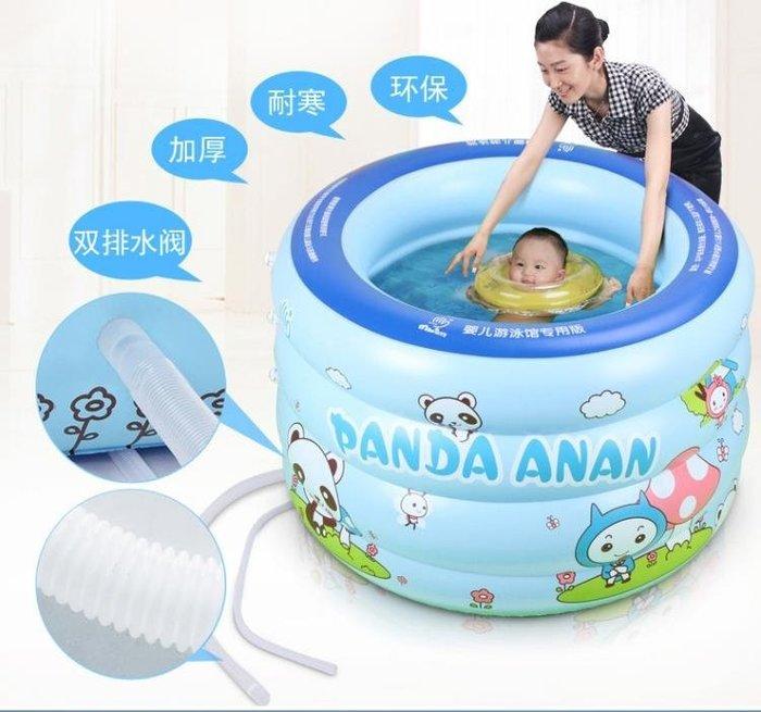 嬰兒游泳池 嬰兒寶寶游泳池 家用 兒童充氣 漫譜加厚家用小孩嬰兒游泳池保溫 MKS
