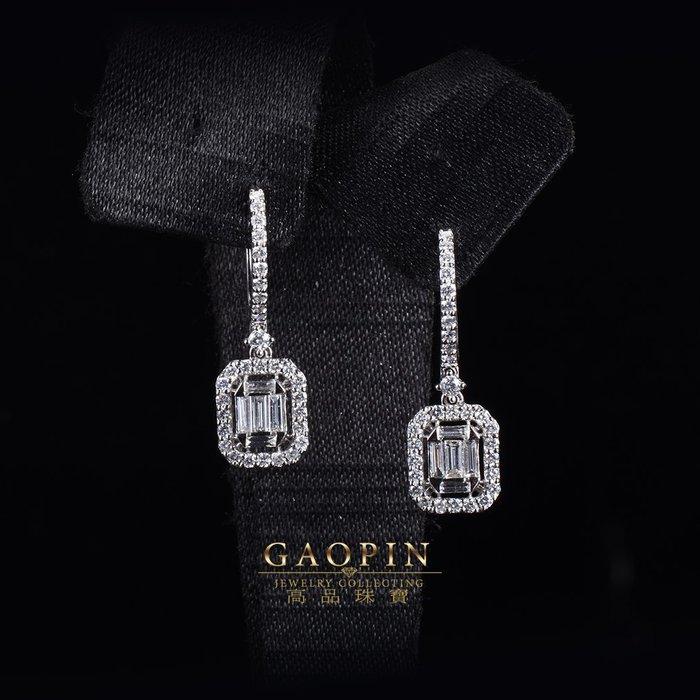 【高品珠寶】拚接式設計款《方》鑽石耳環 情人節禮物 生日禮物 拚鑽 #3379