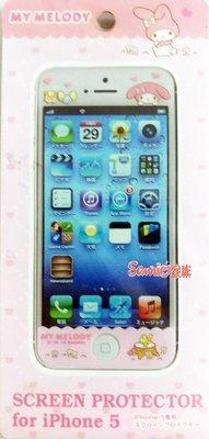 """《東京家族》 """"特價出清""""日本正版 melody美樂蒂 iPhone 5 手機螢幕保護貼"""