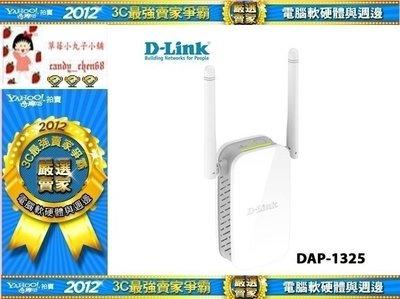 【35年連鎖老店】D-Link DAP-1325 N300 無線延伸器有發票/ 可全家/ 3年保固 台北市