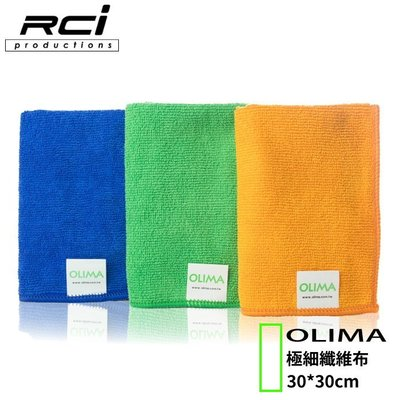 RCI HID LED 專賣店 洗車布 纖維布 30*30 清潔布 魔布 下蠟布 抹布 擦拭布 洗車用品