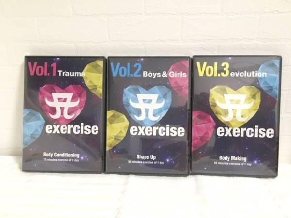 日版濱崎步 A exercise Complete Box DVD 通常版