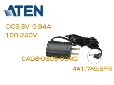 ATEN KVM延長器/訊號轉換器 電源變壓器 DC5.3V 0.94A CE252/ CE700A/ CS231等專用