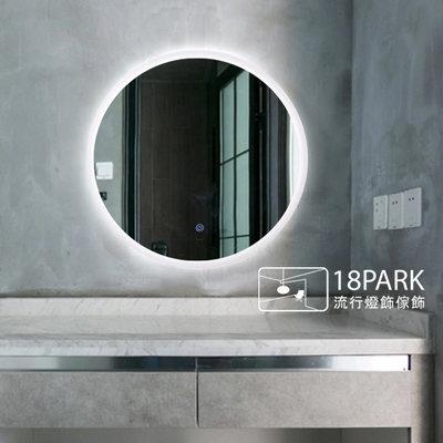 【18Park 】 時尚百搭 Photosensitive [ 感光鏡-60cm ]