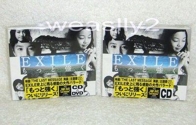 放浪兄弟 EXILE「活出堅強」【日版CD+DVD限定盤& CD only 限定盤】「THE LAST MESSAGE 海猿」免競標
