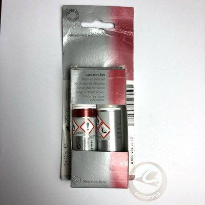 德國原裝進口 賓士原廠 補漆筆 點漆筆 (996風信子紅特殊漆 ) A B C E S CL  現貨在台