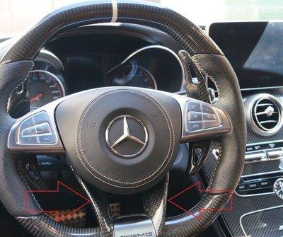 Mercedes W205 卡夢方向盤