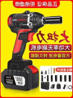 扳手神器(買電動板手一定要看清電機跟電池)