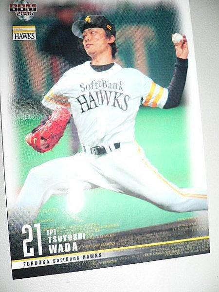 貳拾肆棒球- 日本帶回06BBM日本職棒軟銀和田毅正規卡