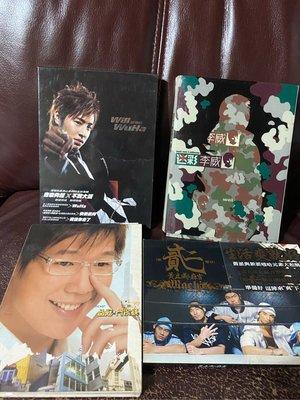李威李玖哲品冠黃立成4張CD八成新