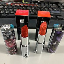 🔥 givenchy le rouge garden edition