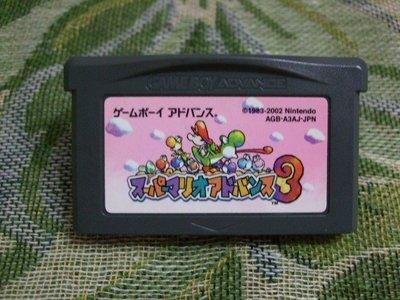 『懷舊電玩食堂』《純日版、NDS(L)可玩》【GBA】超級瑪利歐兄弟 耀西之島 3 瑪莉瑪利馬力瑪琍歐