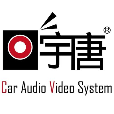 宇唐汽車音響科技 TOYOTA 全車系 原廠音響系統 技術改機 Aux-In 不需犧牲任何功能唷 送音源線乙組