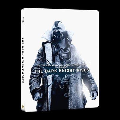 【BD藍光】蝙蝠俠黑暗騎士 黎明昇起:雙碟限量鐵盒版The Dark Knight Rises