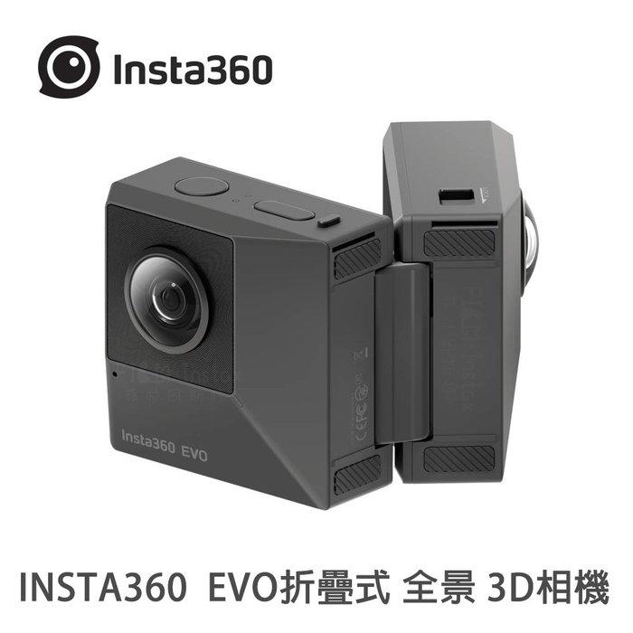 [台灣公司貨]INSTA 360【EVO 折疊式全景裸眼 3D 相機】全方位 全景攝影 環景 EVO 菲林因斯特