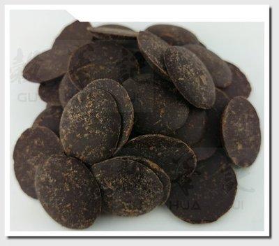 Belcolade 貝可拉 普艾瑪 74.1% 黑巧克力粒 - 200g 分裝 穀華記食品原料