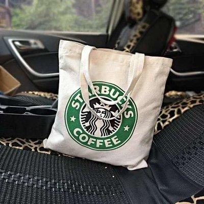 ☜男神閣☞星巴克帆布手提包單肩包大容量休閑包托特袋購物袋時尚簡約可折疊