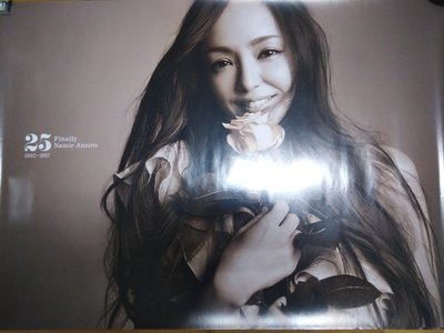 宣傳海報-安室奈美惠(FINALLY 1992~2017精選原文海報)保存良好全新,73cmX 52cm