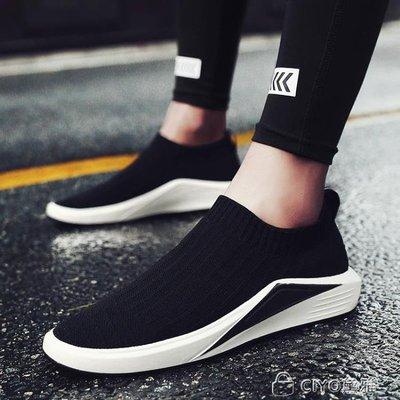 男板鞋潮流男鞋子透氣網面運動休閒鞋男士板鞋飛織潮鞋