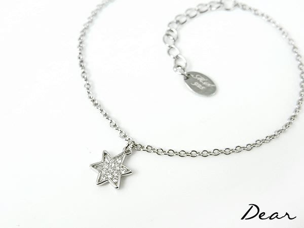 ◎【 Dear Jewelry 】◎ Miss Sexy品牌星星手鍊│小星星在手腕上跳躍^_^--免運