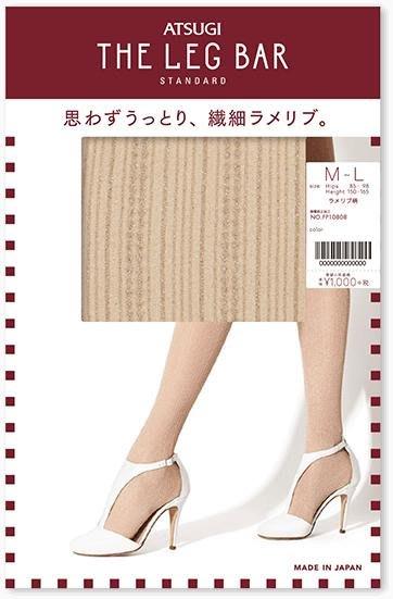 【拓拔月坊】厚木 THE LEG BAR STANDARD 銀蔥立體粗細直紋 絲襪 日本製~現貨!