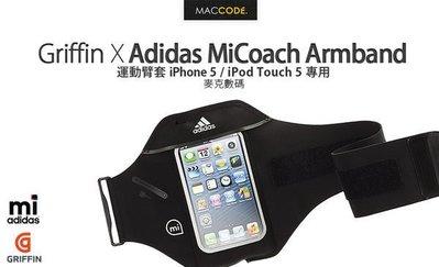 Griffin Adidas 運動臂帶 iPhone SE / 5S / 5 專用 黑色 全新 現貨 含發票