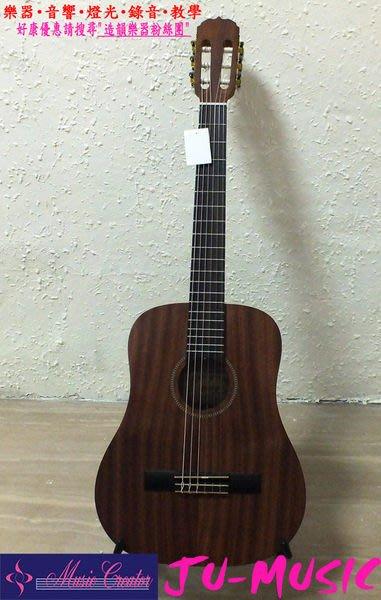 造韻樂器音響- JU-MUSIC - BABY 桃花心木 旅行 古典吉他 小吉他 (Taylor 型 ) 另有 民謠吉他
